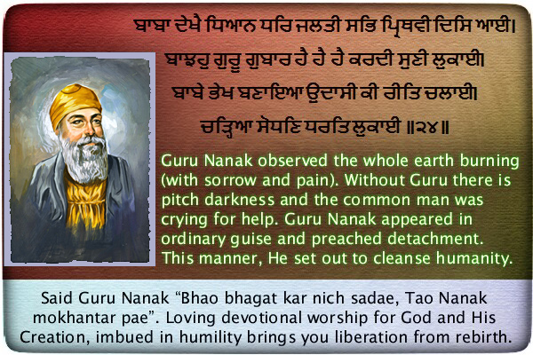 Message of Guru Nanak